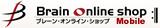 ブレーン・オンライン・ショップ Mobile