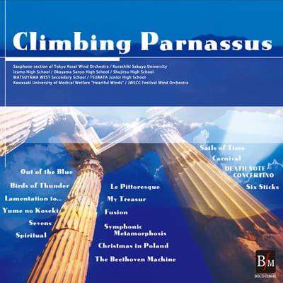 【CD】クライミング パルナッサス<JWECC2008 コンサートライヴ>【2枚組】