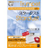 【CD】スターダスト/宮村聡【新装版】【トランペット】